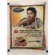 Mathangi Roasted Red Rice Flour 1kg