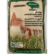 Mathangi Thanjavur Ponni Raw Rice 5kg